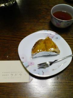 クドウのアップルパイ